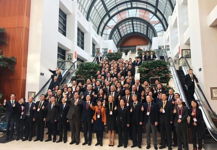 World Grain Trade Forum sponsored by China Grain Industry Association and International Grain Trade Union